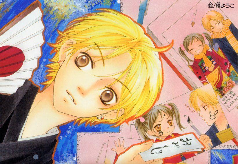 Anime Forum Aishiteruze Baby